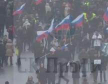 Траурное шествие в память о Борисе Немцове в Москве