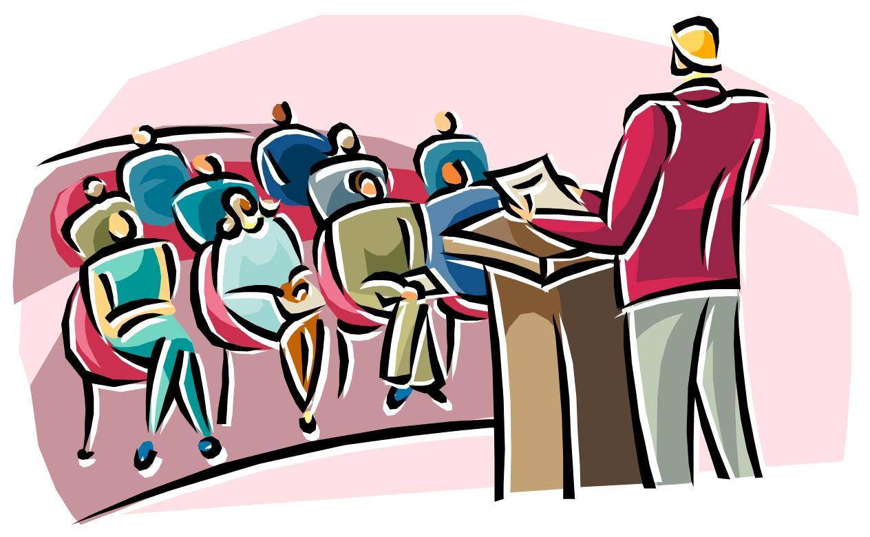 Организация общего собрания собственников